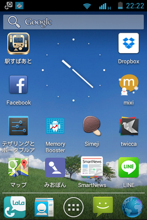 Screenshot_20140215222230